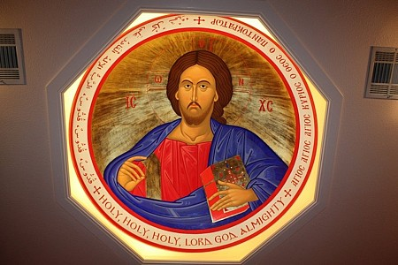 The Christ Pantocrator icon at St. Athanasius